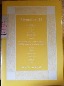 Mémoire 3 - Bloemen met artistieke grond Image