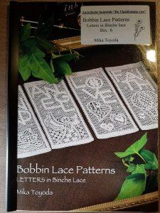 Bobbin lace patterns Image